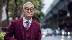 Αυτός είναι ο πιο καλοντυμένος παππούς της Κίνας