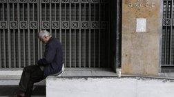 Εκθεση Nielsen: Οκτώ στους 10 Ελληνες κόβουν έξοδα και αγωνιούν
