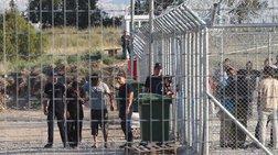Ξεσηκώνονται οι κάτοικοι για το κέντρο προσφύγων στο Σχιστό