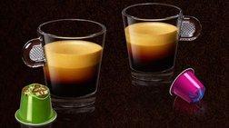 neoi-kafedes-nespresso-limited-edition-rouanta-kai-meksiko