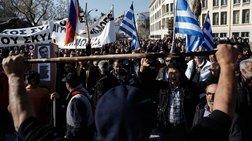Οι αγρότες κλείνουν τα σύνορα με Τουρκία & Βουλγαρία