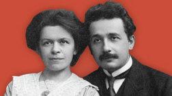 Οι άγνωστες ερωτικές επιστολές του Αϊνστάιν και το εξώγαμο παιδί