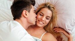 Το σεξ δεν είναι στα 10 πράγματα που αγαπούν οι άνθρωποι στις σχέσεις τους