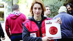 Πωλητές της Σχεδίας για μια ώρα, Έλληνες καλλιτέχνες