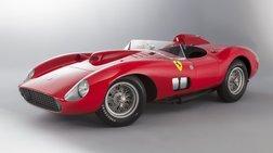 spania-ferrari-tou-1957-pwlithike-gia-32-ekat-eurw