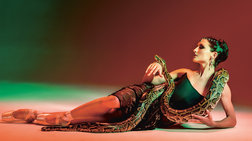 Η μυθική ζωή της απόλυτης femme fatale Μάτα Χάρι γίνεται μπαλέτο