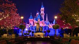 Η Disneyland ψάχνει 45 Ελληνες για δουλειά στο Παρίσι