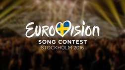 eurovision-2016-einai-auto-to-sugkrotima-pou-tha-mas-ekproswpisei