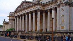 Η μυστηριώδης ιστορία του ιδρυτή ενός σπουδαίου μουσείου