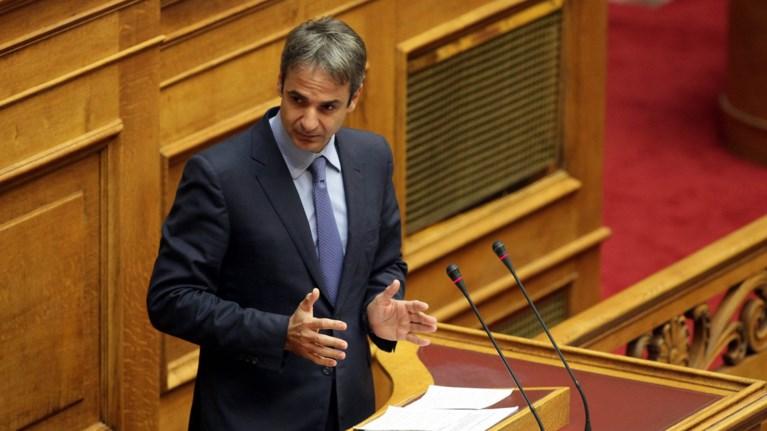mitsotakis-kurie-tsipra-eseis-eiste-i-diaploki