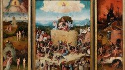 Όλα τα έργα του Ιερώνυμου Μπος σε μια έκθεση - σταθμό