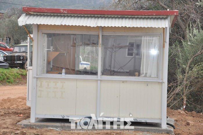 Ολοκληρώνεται το Hotspot της Χίου - Φωτογραφίες