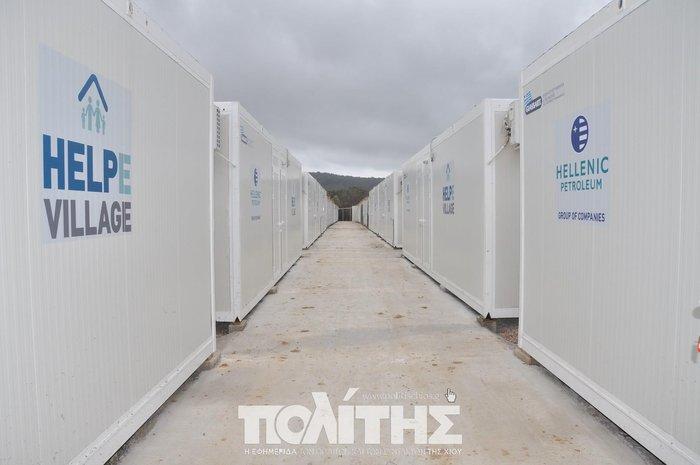 Ολοκληρώνεται το Hotspot της Χίου - Φωτογραφίες - εικόνα 2