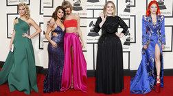 Λαμπερές και σέξι εμφανίσεις στο κόκκινο χαλί των βραβείων Grammy