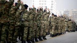 IKA: Πότε συμφέρει η εξαγορά στρατιωτικής θητείας
