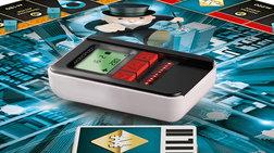 i-monopoly-kukloforei-me-plastiko-xrima