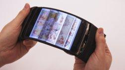 to-prwto-smartphone-pou-lugizei-xwris-na-spaei