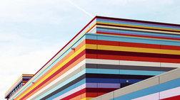 Πανέμορφα κτίρια γεμάτα χρώματα και παιχνιδιάρικα σχήματα