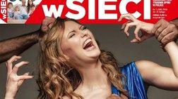 Σάλος από Πολωνικό εξώφυλλο με τον βιασμό της Ευρώπης