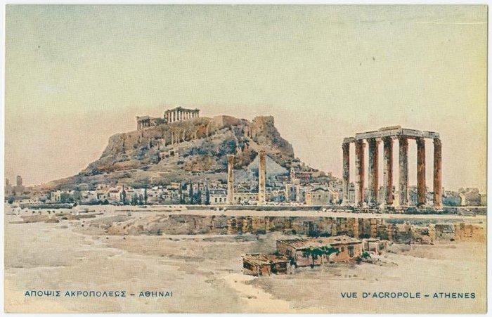 Άποψη της Ακρόπολης