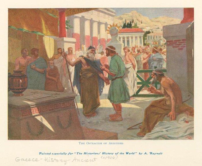 Εξοστρακισμός του Αριστείδη