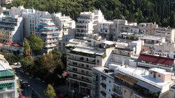 Νέο «χαράτσι» στα ενοίκια, με συντελεστή έως 40%