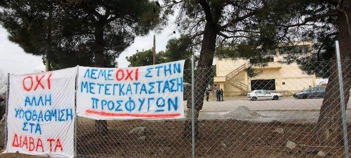 Ενα απέραντο hotspot η εθνική οδός Αθηνών-Λαμίας - εικόνα 4