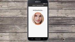 Η «selfie» σας μπορεί να είναι το νέο σας PIN σύντομα!