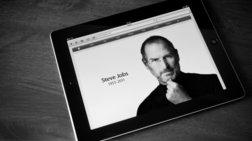 Γιατί ο Jobs δεν άφηνε τα παιδιά του να χειριστούν iPad