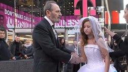 Οι αντιδράσεις όταν ένας 65χρονος ποζάρει με τη 12χρονη «νύφη» του