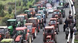 Αγρότες στο Κιλελέρ: Δεν υποχωρούμε, βάζουμε το όπλο παραπόδα