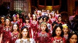 Εικόνες από τo εκπληκτικό σόου των Dolce & Gabbana στο Μιλάνο