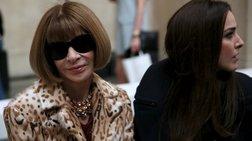 Η αποκάλυψη της Αννας Γουίντορ: Η σπάνια εμφάνισή της χωρίς μαύρα γυαλιά!