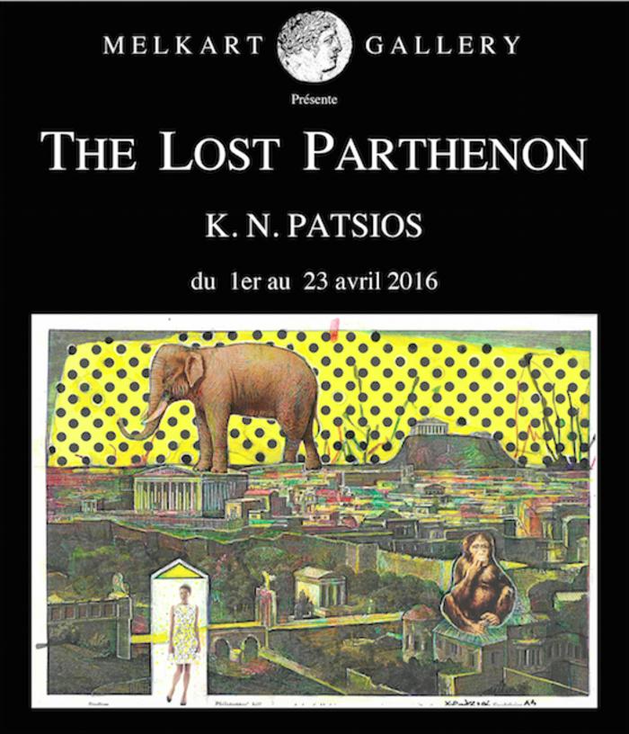 Ο Χαμένος Παρθενώνας του Κωνσταντίνου Πάτσιου στο Παρίσι