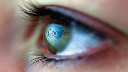 Google PlaNet: Αναγνωρίζει το μέρος που τραβήχτηκε οποιαδήποτε φωτογραφία!