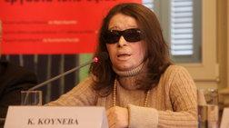 Το Εφετείο ανέτρεψε την απόφαση για την Κούνεβα: Δεν έφταιγε η εταιρεία