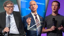 Αυτοί είναι οι πλουσιότεροι άνθρωποι στον πλανήτη για το 2016
