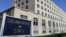 Αμερικανός αξιωματούχος στο TOC:Στηρίζουμε τις περιπολίες στο Αιγαίο