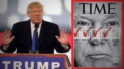 Το TIME εναντίον του Τραμπ με ένα σκληρό εξώφυλλο