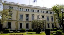 Τι θα ζητήσει ο Τσίπρας από τους αρχηγούς στο Προεδρικό