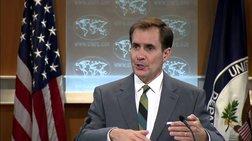 Τι απάντησε ο εκπρόσωπος του State Department για FYROM και Μακεδονία