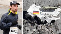Το mail πριν του πιλότου της Germanwings πριν την συντριβή στις Αλπεις
