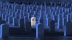 Το Facebook θα έχει περισσότερα προφίλ νεκρών παρά ζωντανών χρηστών