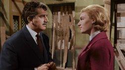 «Η δε γυνή να φοβείται τον άνδρα» έγχρωμη στις αίθουσες (ταινίες εβδομάδας)