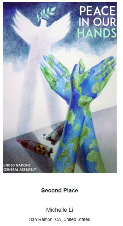 Παγκόσμια διάκριση για Ελληνίδα φοιτήτρια σε διαγωνισμό των Ηνωμένων Εθνών - εικόνα 4
