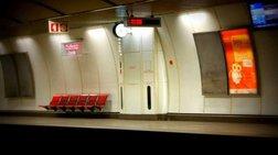 eisboli-koukouloforwn-ston-stathmo-metro-ston-kerameiko
