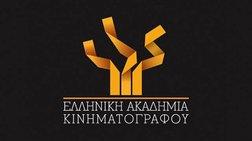 Οι υποψηφιότητες για τα βραβεία της Ελληνικής Ακαδημίας Κινηματογράφου