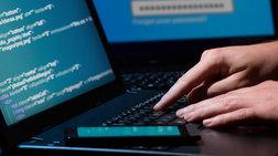 Ο ιός Locky ζητά «λύτρα» για να ξεκλειδώσει αρχεία Η/Υ