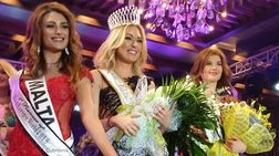 Ελληνίδα κατέκτησε τον τίτλο Miss Europe 2016