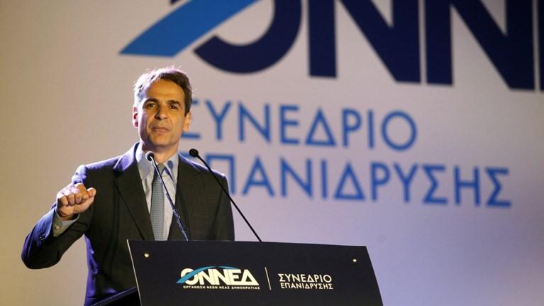 kuriakos--exthros-tis-neolaias-tsipras-kai-i-gerasmeni-kubernisi-tou